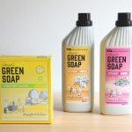Marcel's Green Soap #2