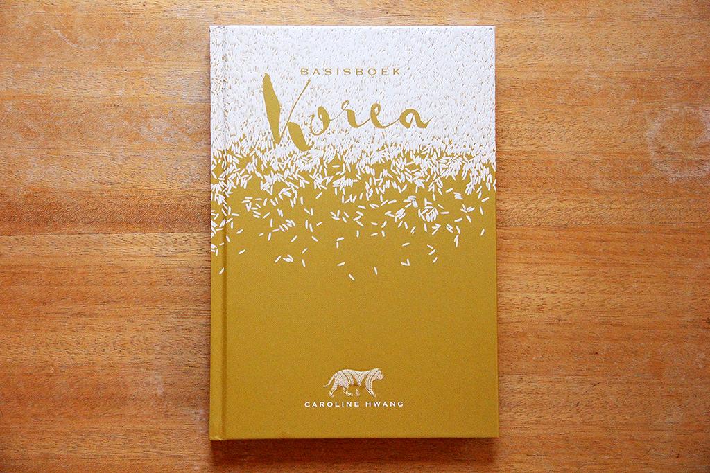 Basisboek Korea @ Lauriekoek.nl