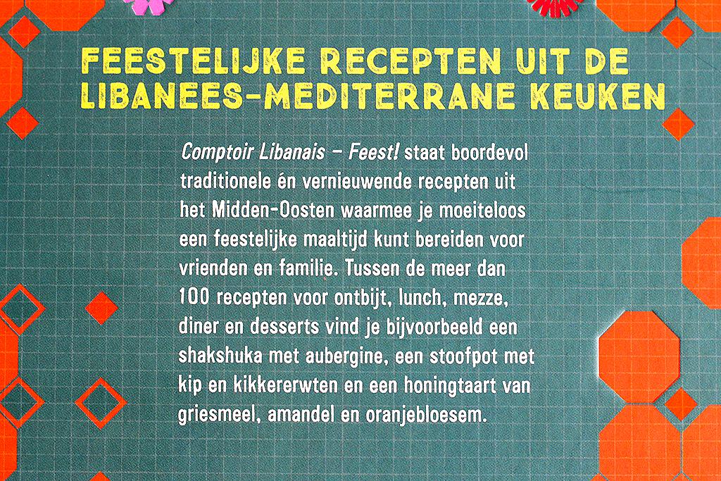 Boekrecensie: Comptoir Libanais - Feest! @ Lauriekoek.nl