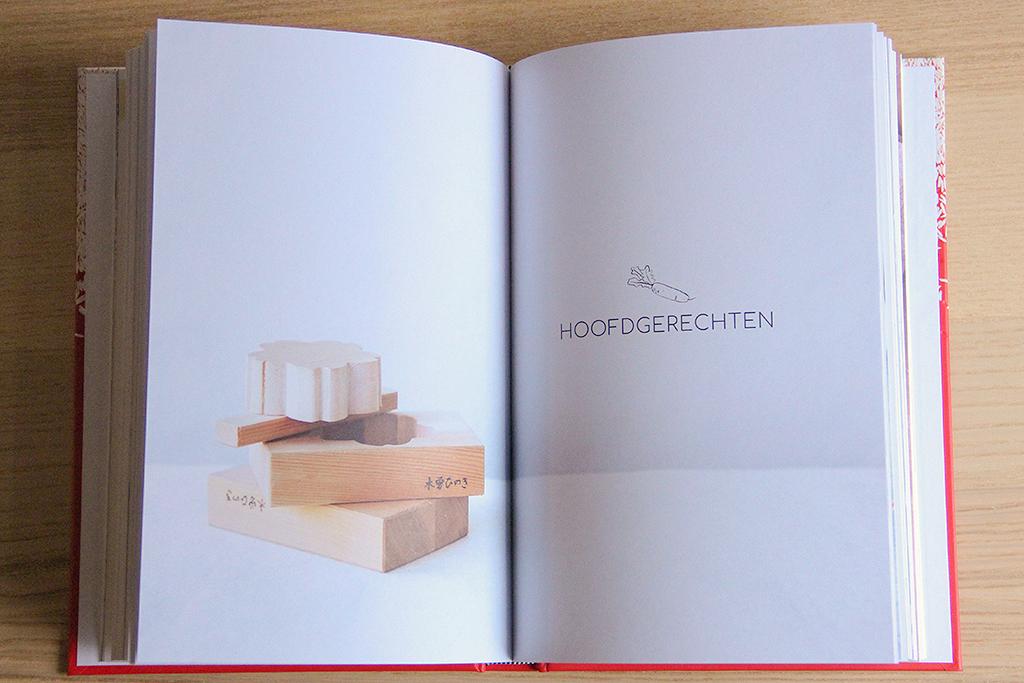 Boekrecensie: Basisboek Japan @ Lauriekoek.nl